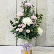 Disbud Premium Vase Arrangement